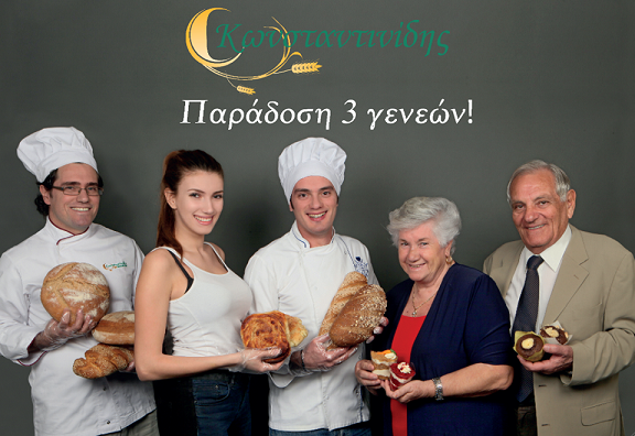 Constantinides Bakery joins BTMS family