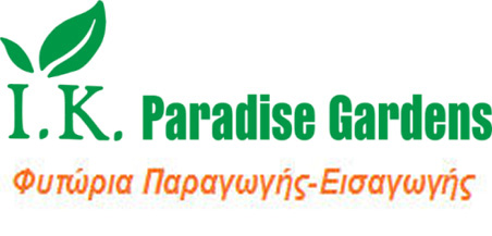 I.K. Paradise Gardens in Paphos installed BTMS