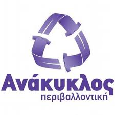 Anakyklos shops now operate with B.T.M.S. Point Of Sales POS